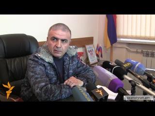 Первый заместитель министра внутренних дел Армении Унан Погосян рассказал о трагическом инциденте в Гюмри 12 января 2015 года