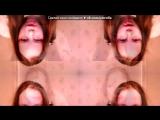 «Webcam Toy» под музыку песня про Илону - Девочка модная...   Милое личико,фигурка стройная...   Как обычно укладка кудри ниже п