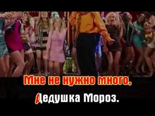 Виталька - Мама я хочу ёлочку - Karaoke