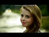 «я» под музыку Игорь Крутой - Как ты прекрасна. Picrolla